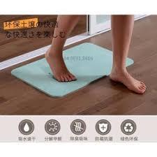 Thảm cứng siêu thấm Nhật Bản 60x39x0.9 cm