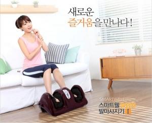 Máy massage chân hàng xuất Hàn